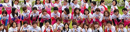 Girls Keirin Youtubeチャンネル