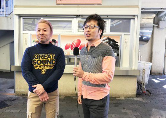 隠れた人気スポット!小田原競輪場のドリンクコーナーへ行こう!