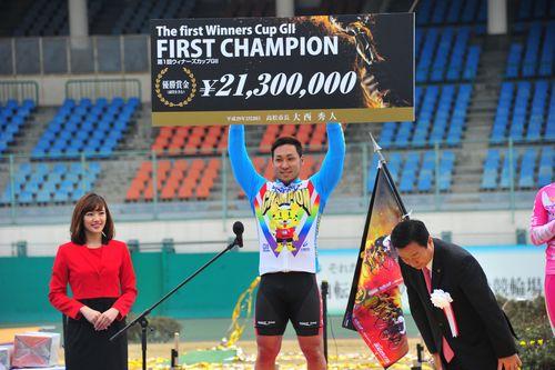 第1回ウィナーズカップ 優勝は郡司浩平(神奈川 99期) ニュースターの誕生です!