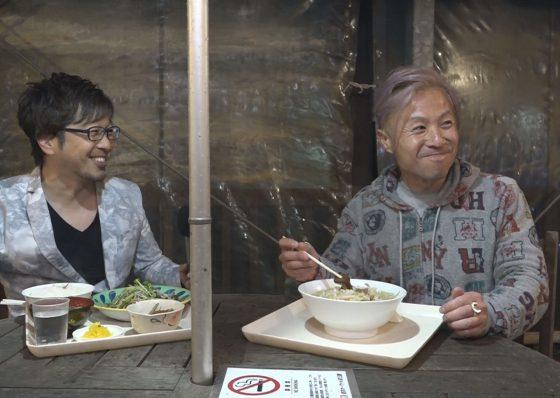 京王閣 名物は野菜たっぷりタンメン!カフェ&ビア「ウィスタリア」