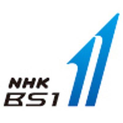 NHKBS-1「世界に胸を張りたい~競輪界から目指す金メダル~」が放送されます。