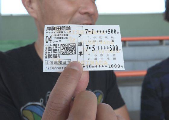 見晴らし最高! 岸和田のベストスポットをご紹介♪
