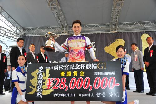 第68回高松宮記念杯競輪 優勝・新田祐大!