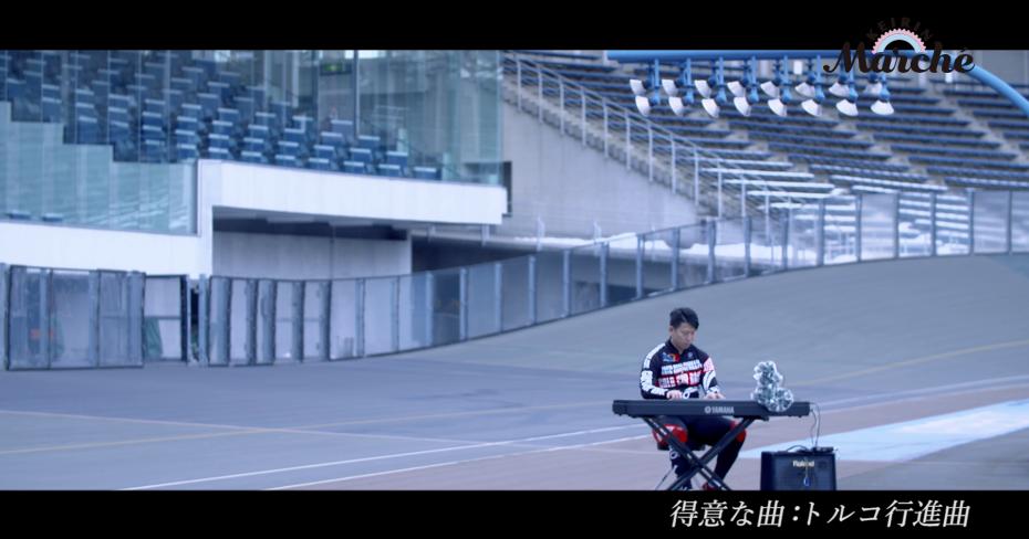 力のミナモト #10大矢崇弘Part2/「競輪場のピアニスト」
