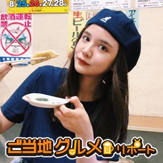 飲んべえモデル村田倫子とギャンブル酒場 vol.3「小田原競輪場」