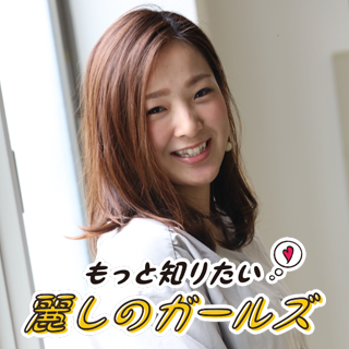 鈴木奈央選手