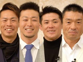 【コメント動画】KEIRINグランプリ出場選手①