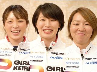 【コメント動画】ガールズグランプリ出場選手②