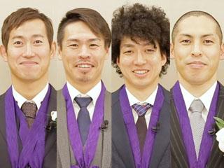 【コメント動画】平成30年表彰選手①