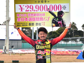全日本選抜競輪(GⅠ)リポート