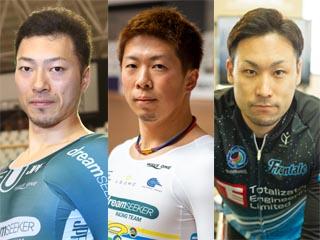 日本選手権(GⅠ)は、この3選手に注目せよ!