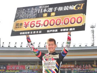 日本選手権競輪(GⅠ)リポート