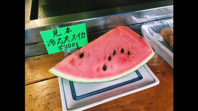 村田倫子のギャンブル酒場豊橋競輪場後編3