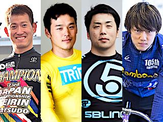 高松宮記念杯(GⅠ)は、この4選手に注目せよ!