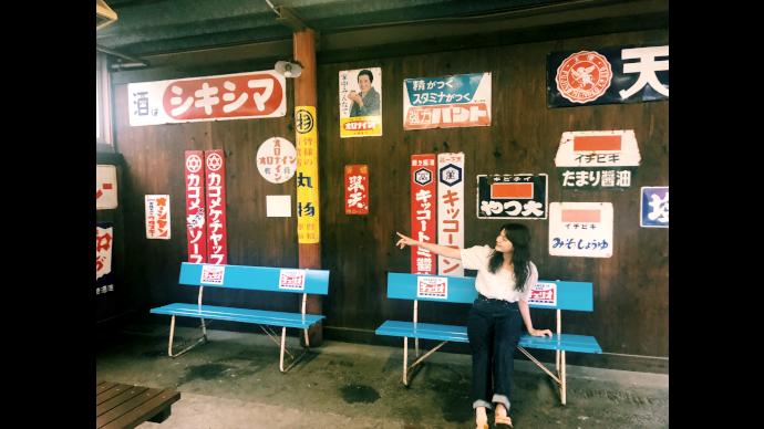村田倫子のギャンブル酒場豊橋競輪場後編1