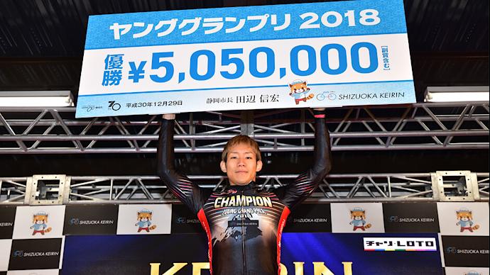 ヤンググランプリ2018で優勝した太田竜馬選手