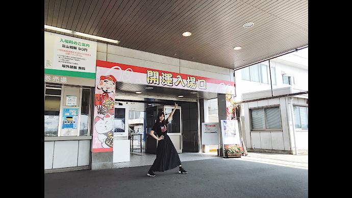 村田倫子ギャンブル酒場富山編前編で村田倫子さんが入り口前でポーズ