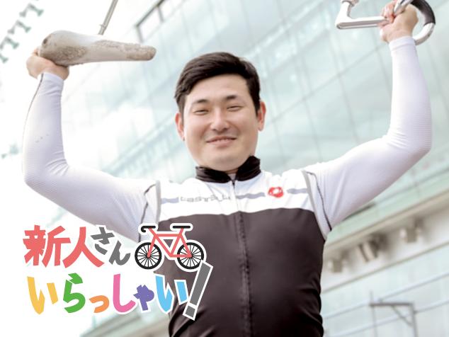 伊藤奎(いとう・けい)選手