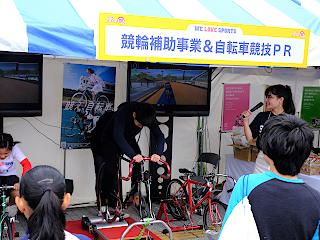 「スポーツ祭り2019」に潜入!