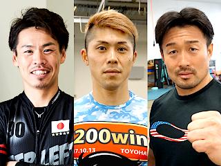 四日市記念競輪(ナイターGⅢ)は、この3選手に注目!