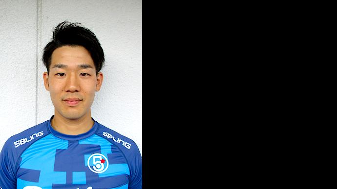 宮本隼輔(みやもと・しゅんすけ)選手