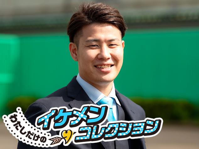 田中和磨選手