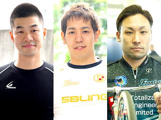 競輪祭(ナイターGⅠ)は、この3選手に注目せよ!