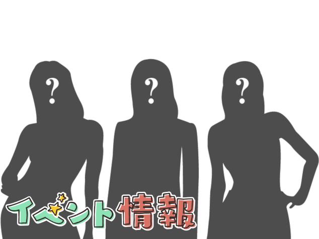 けいマルガールズ3名を12月16日に発表!