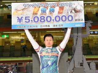 『ヤンググランプリ2019』結果リポート