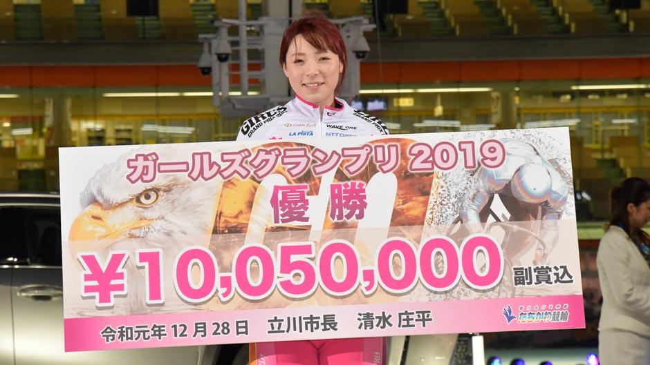 立川 競輪 レース 結果