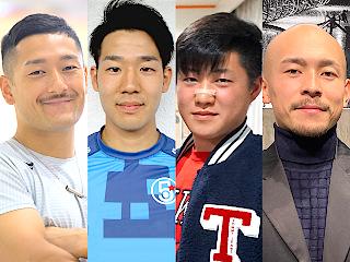 『ヤンググランプリ2019』は、113期の4選手に注目せよ!