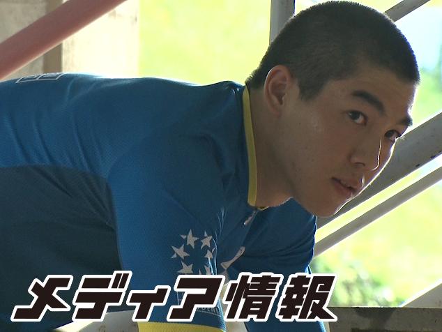 「ミライ☆モンスター」で原大智候補生が特集
