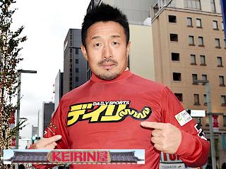 デイリースポーツ「KEIRIN屋」 30日 今年は立川!「KEIRINグランプリ2019」