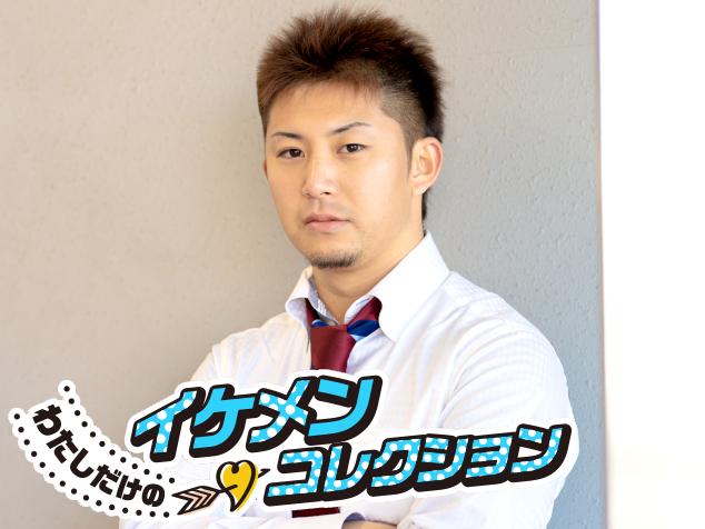 吉岡伸太郎選手