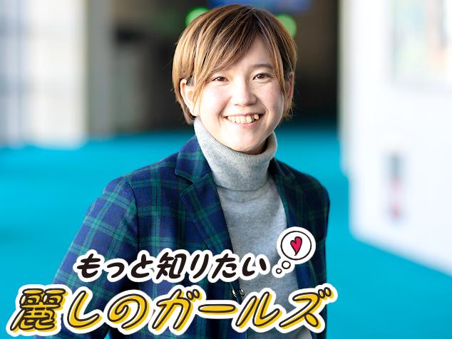 奈良岡彩子選手