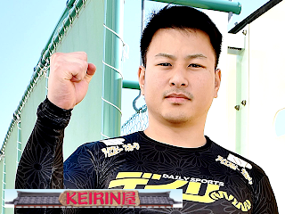 デイリースポーツ「KEIRIN屋」 YGP覇者 20年さらなる飛躍へ「GⅠ突破したい」