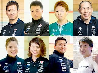 ナショナルチームが出場するトラック世界選手権の特別番組が放送されます!