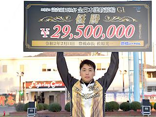 『第35回 読売新聞社杯 全日本選抜競輪』優勝は清水裕友選手!
